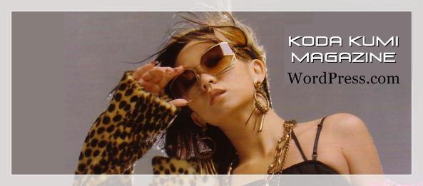 koda kumi discography download