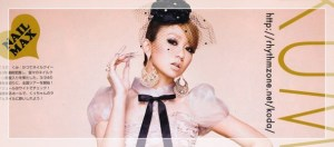 倖田來未 Magazine, Koda Kumi Images, Koda Kumi cover girl,