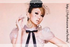 倖田來未 Magazine, Koda Kumi Images, Koda Kumi cover girl,