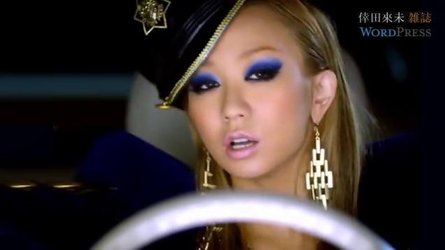 koda-kumi-love-me-back1