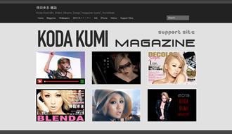 Koda Kumi Magazine