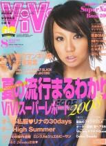 倖田來未 news, Koda Kumi Images, Koda Kumi cover girl,