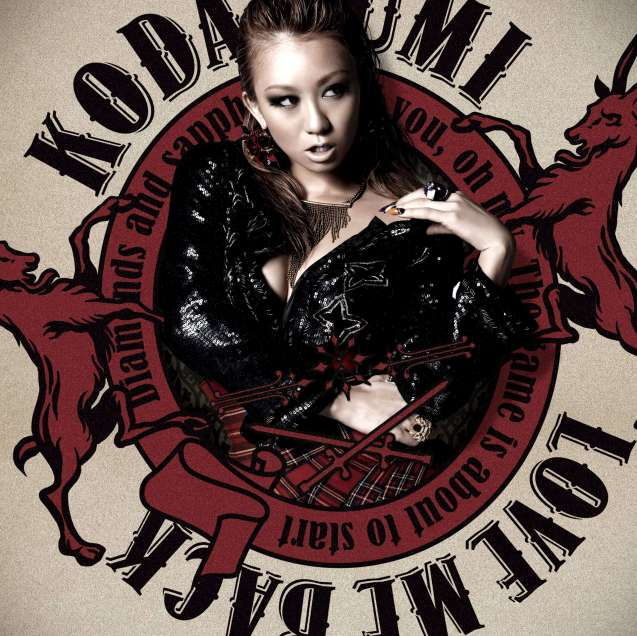 """Koda Kumi"" ""magazine"" ""Cover Girl"" ""love me back"""