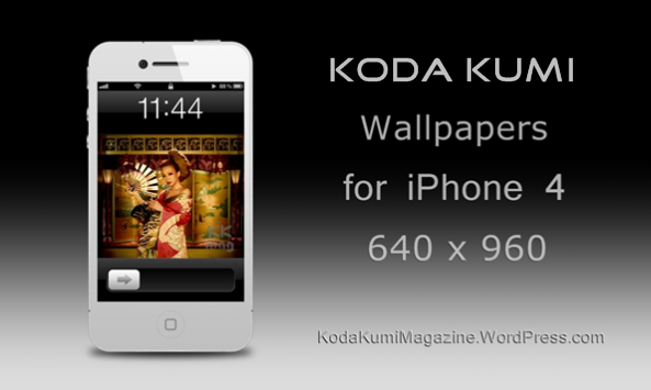 Koda Kumi, wallpaper, iPhone, 倖田來未 iPhone 壁紙,