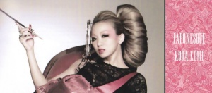 koda kumi, japonesque, wallpaper, calendar 2012,