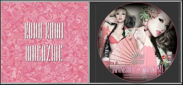 Koda Kumi, Japonesque, CD, DVD,