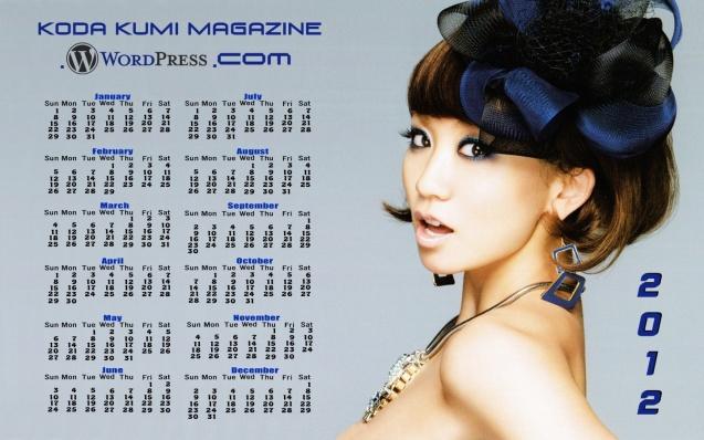Koda Kumi calendar 2012, koda kumi magazine scans, JAPONESQUE, koda kumi japonesque, 倖田來未 japonesque, kumi koda japonesque, koda kumi japonesque wallpaper, koda kumi japonesque scans, koda kumi japonesque Calendar 2012,