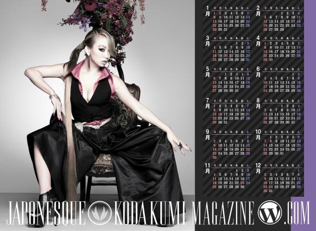 倖田來未: カレンダー2012 壁紙