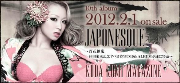 倖田來未 2012, Koda Kumi Images, Koda Kumi Japonesque,