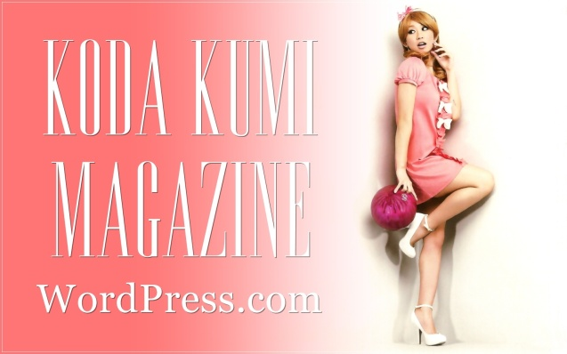 Koda-Kumi Wallpaper, 倖田來未 桌布, 倖田來未 画像,