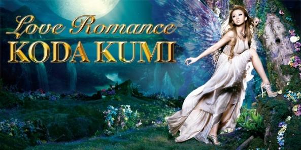 Koda Kumi Love Romance 3, 倖田來未III~Love Romance~待受画像