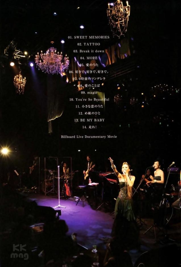 koda-kumi-eternity-love-songs-dvd-back
