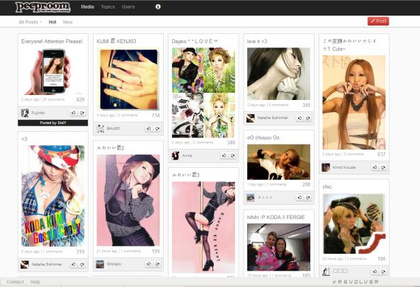 倖田來未 , Koda Kumi, peeproom, screenshot,