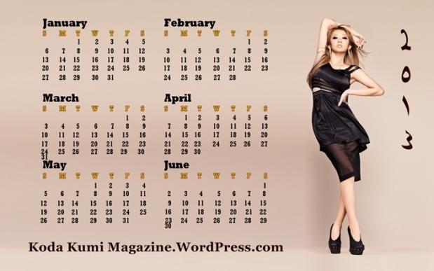 倖田來未: カレンダー2013 壁紙, Koda Kumi Calendar 2013,