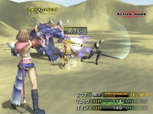 Battles are somewhat changed from FFX