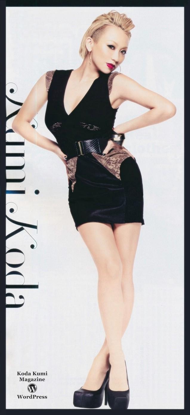 倖田來未 雑誌, Koda Kumi, Koda Kumi Magazine, Koda Kumi Cover Girl, 倖田來未 news 2013, Koda Kumi Images, Koda Kumi Scans,