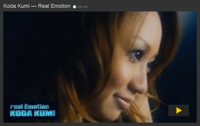 Koda Kumi - Real Emotion