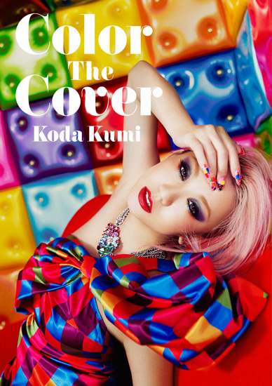 Color the Cover CD + DVD + Booklet Foto