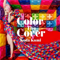 Color the Cover CD + DVD