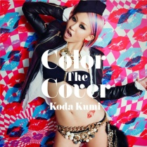 Color the Cover CD