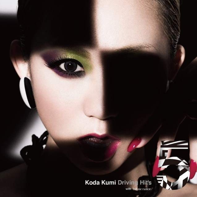 Remix Album Koda Kumi Driving Hit's 5.jpg