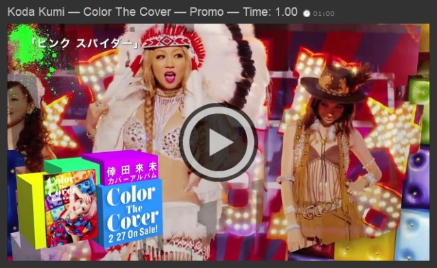 Koda Kumi — Color The Cover — Promo — Time 1.00