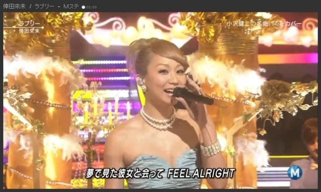 Koda Kumi - Lovely -  Music station  - 640