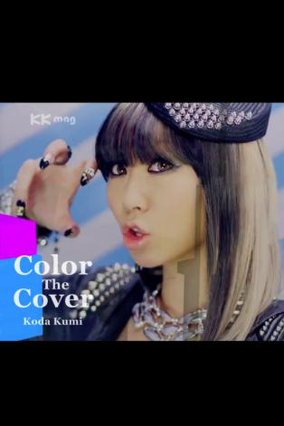 Koda Kumi Shake Hip! - iPhone4 - hd - 01