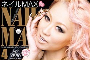 Nail Max April 2013