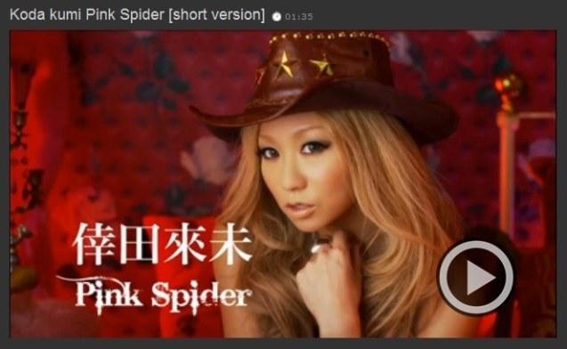 Pink Spider 4p