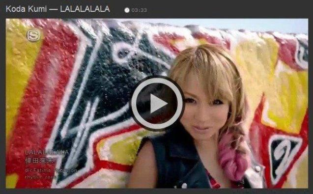 Koda kumi - LaLaLaLaLa - MV