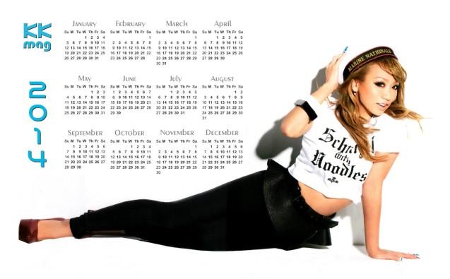 Koda Kumi Bon Voyage Calendar 2014_2