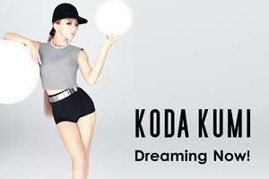 Koda Kumi - Dreaming Now! -  300