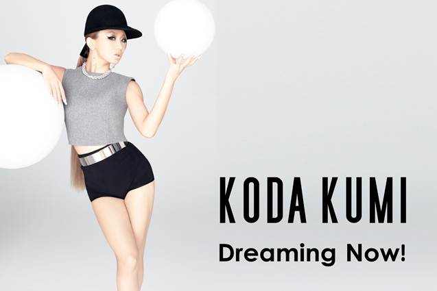 Koda Kumi - Dreaming Now! -  637