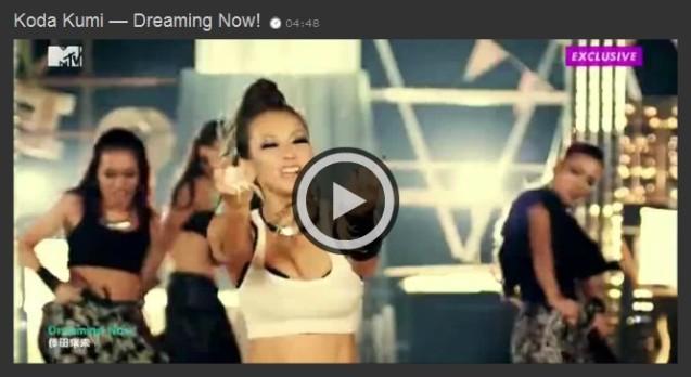 Koda Kumi - Dreaming Now! - MV