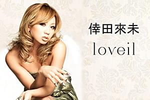 KK - loveil