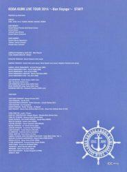 Koda Kumi Bon Voyage [Pamphlet] 014