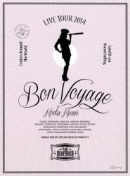 Koda Kumi Bon Voyage [Pamphlet] 022
