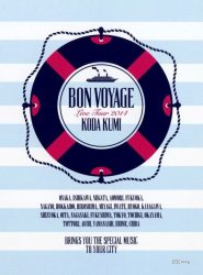 Koda Kumi Bon Voyage [Pamphlet] 025