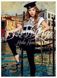 Koda Kumi Bon Voyage [Pamphlet] 028