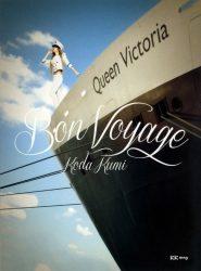 Koda Kumi Bon Voyage [Pamphlet] 029