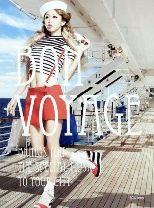 Koda Kumi Bon Voyage [Pamphlet] 033