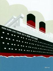 Koda Kumi Bon Voyage [Pamphlet] 034