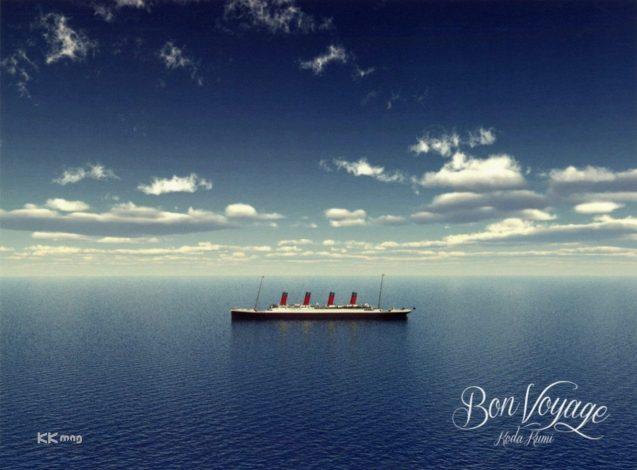 Koda Kumi Bon Voyage [Pamphlet] 04