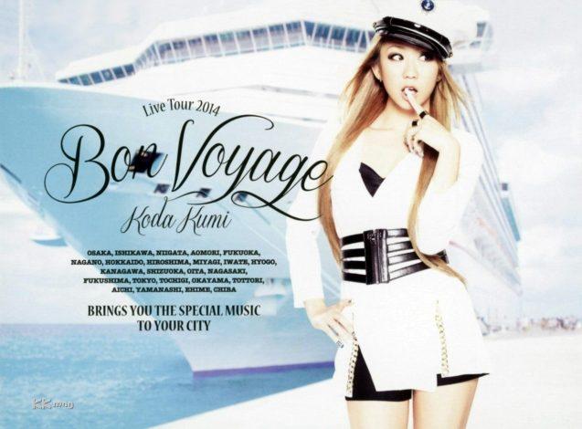 Koda Kumi Bon Voyage [Pamphlet] 05