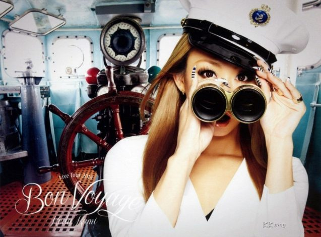 Koda Kumi Bon Voyage [Pamphlet] 06