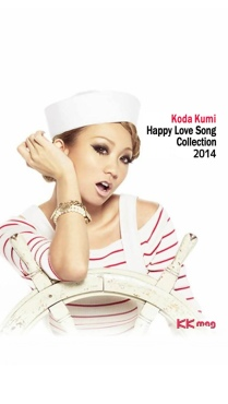 koda kumi happy love song collection 2014 - iPhone 5 - 3
