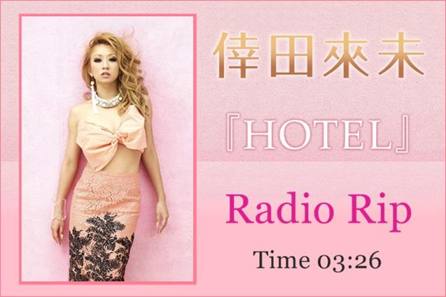 Koda_Kumi_Hotel_Radio_Rip