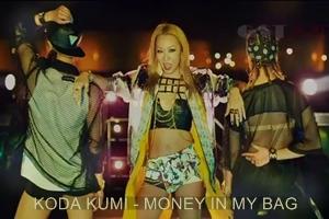 Koda kumi - Money In My Bag 300 x 200 Tx