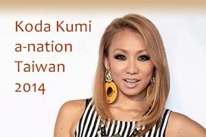 Koda Kumi a-nation Taiwan 2014_300 x 200